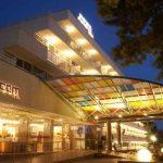 Albena Hotel Com