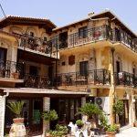 Hotel ACROPOL Parga