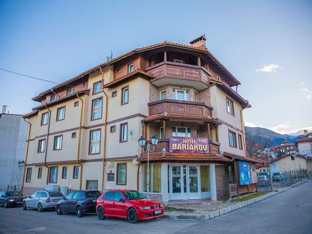 Bansko - Hotel Baryakov